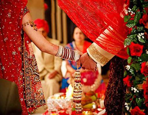 Astrological Remedies For Love Marriage